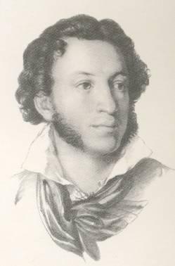 Пушкин пушкин (249x378, 10Kb)