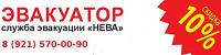 3509984_visitka (200x50, 19Kb)