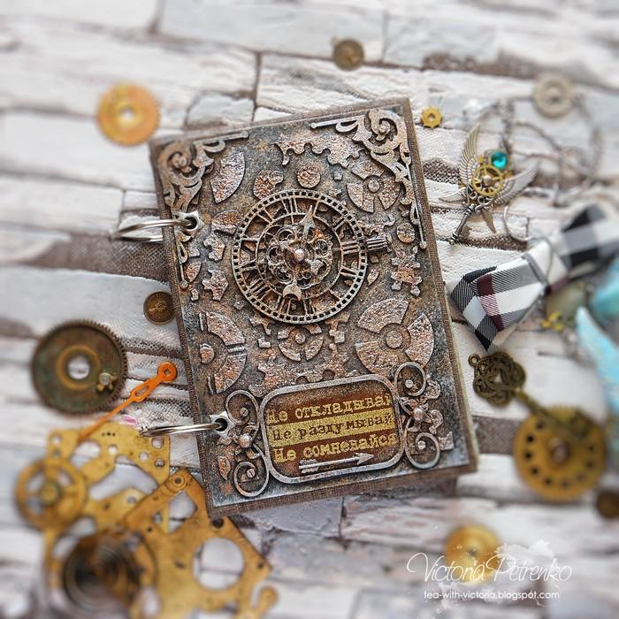 steampunk notebook 1 2 [������������ �����] (700x700, 161Kb)