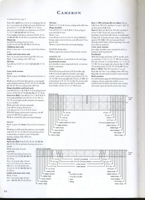 79 (508x700, 307Kb)