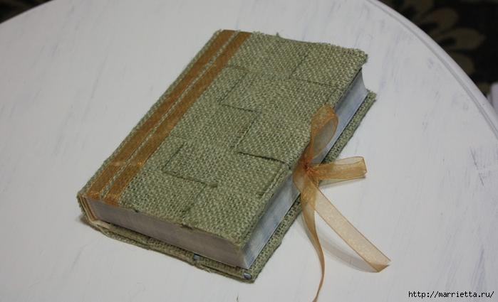 Из мешковины - обложка для книжки (8) (700x425, 181Kb)