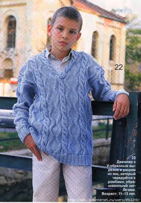 Серый Пуловер С Косами С Доставкой