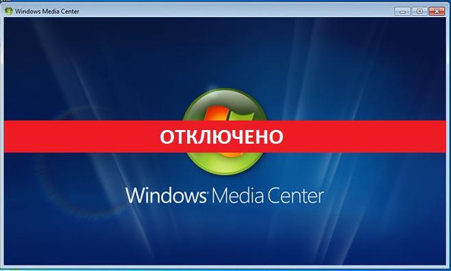 5672195_670pxSetupWindowsMediaCenterStep8 (658x396, 50Kb)