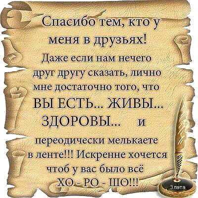 119910538_dlya_druzey5555 (400x400, 429Kb)