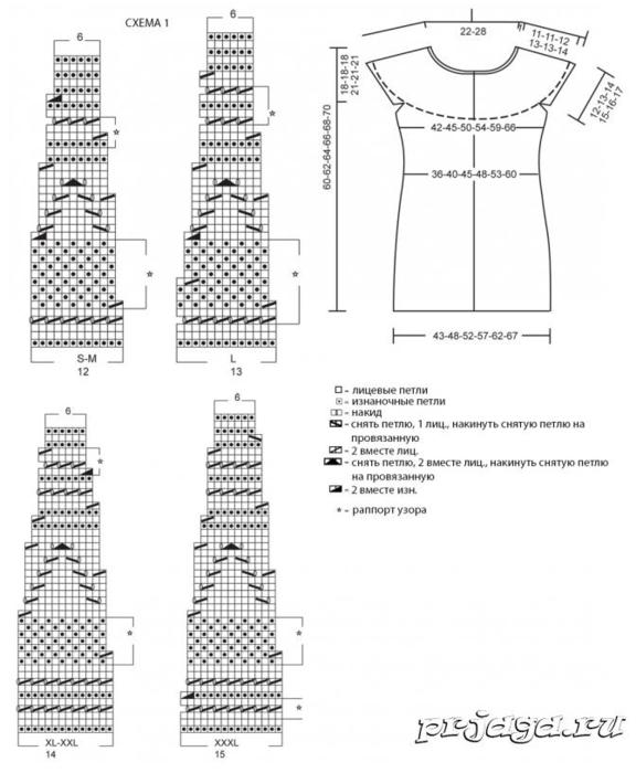 Fiksavimas.PNG1 (576x700, 257Kb)