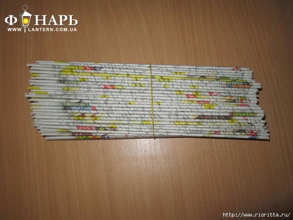 СЂСЂ (600x450, 181Kb)