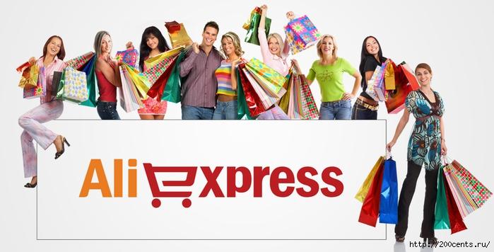 AliExpress на Android./5863438_5e682860cefb11e49f164f2bebf14f8f (700x356, 168Kb)