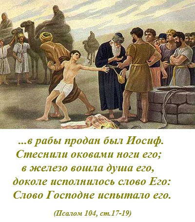 joseph_soldй (400x456, 86Kb)