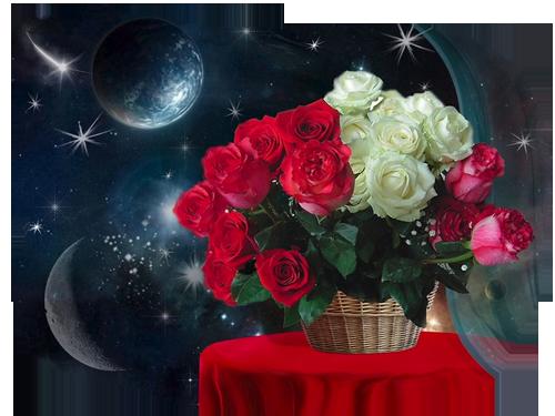 я тебе дарю розы:
