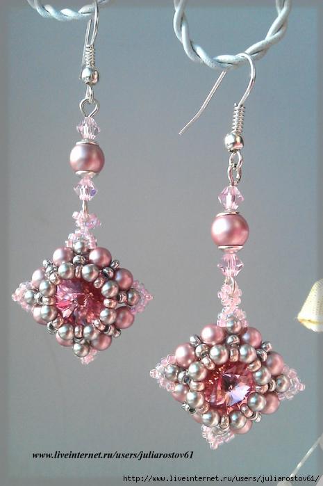 розовые с жемчугом и риволи (465x700, 248Kb)