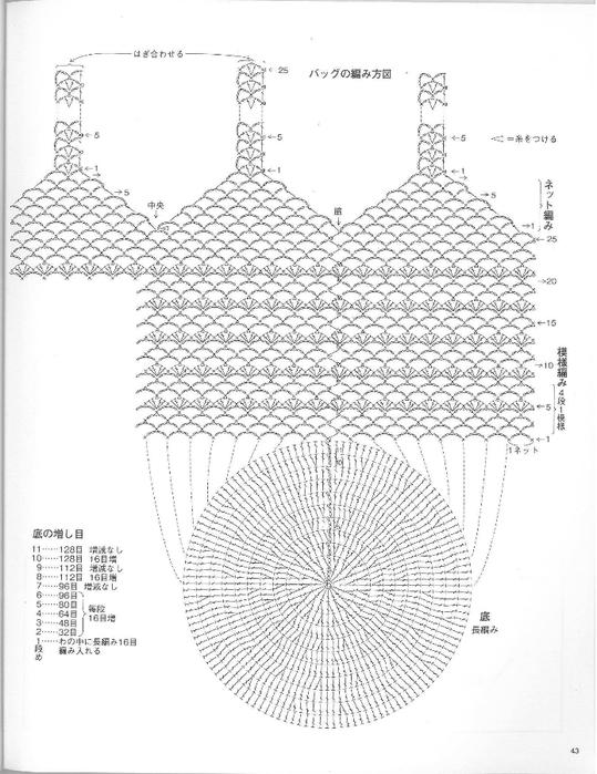 43 (539x700, 201Kb)