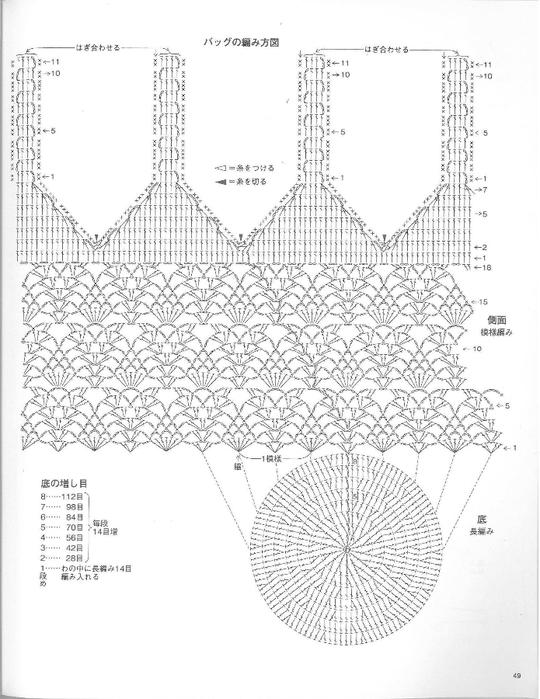 49 (540x700, 203Kb)