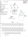 Превью 0032 (539x700, 155Kb)
