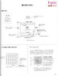 Превью 0082 (534x700, 122Kb)