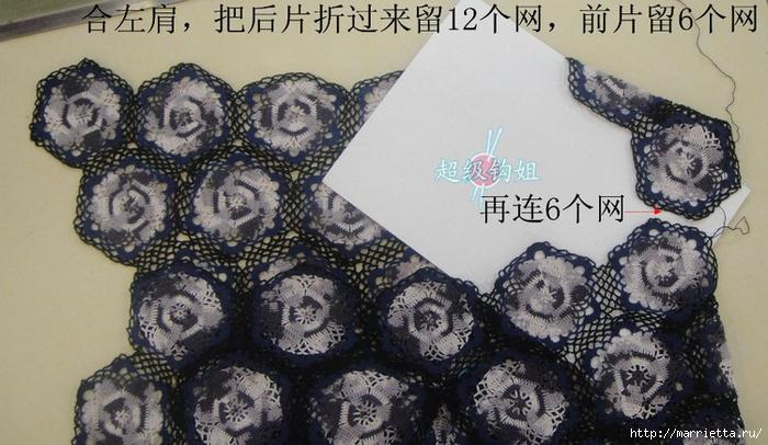 Интересное летнее платье крючком со схемой (3) (700x406, 257Kb)
