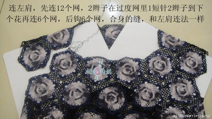Интересное летнее платье крючком со схемой (11) (700x392, 243Kb)