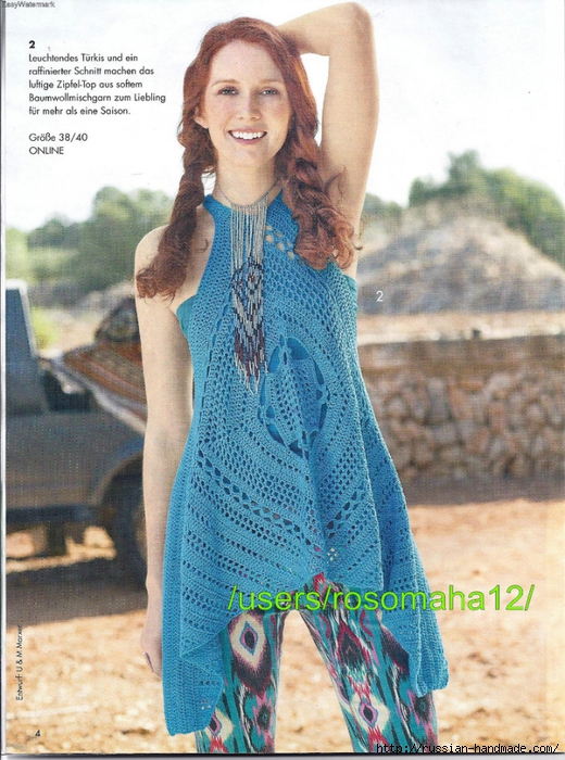 Летние модели крючком. Журнал Hakeltrends №21 2015 (5) (520x700, 339Kb)