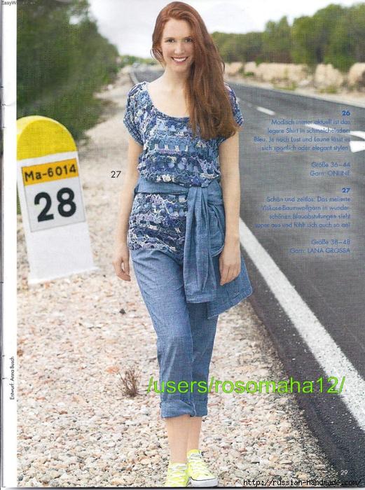 Летние модели крючком. Журнал Hakeltrends №21 2015 (14) (521x700, 367Kb)