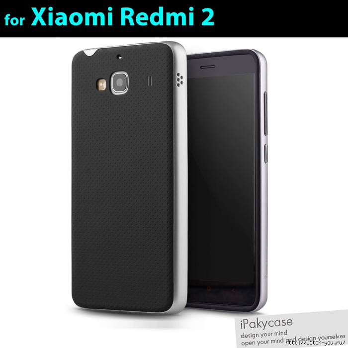 New arrival 100% orginal IPAKY brand PC frame+silicon material xiaomi redmi 2/hongmi 2 Case in stock with genuine package !/2493280_Newarrival100orginalIPAKYbrandPCframesiliconmaterialxiaomiredmi2hongmi2Case (700x700, 133Kb)