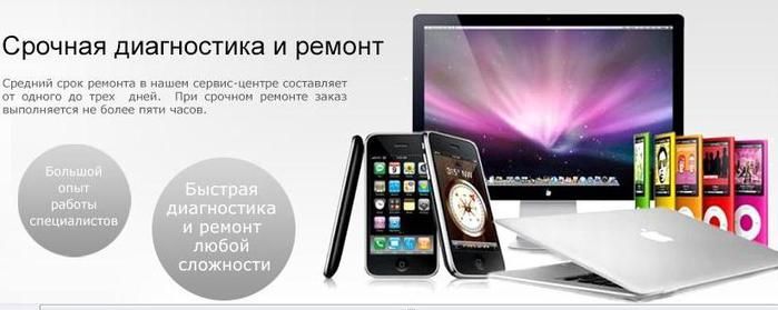 1433777774_22Bezuymyannuyy (699x279, 30Kb)