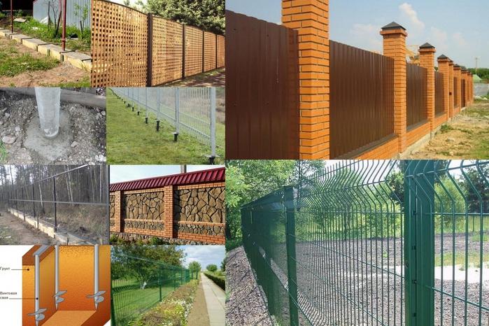 Забор дачного участка своими руками фото
