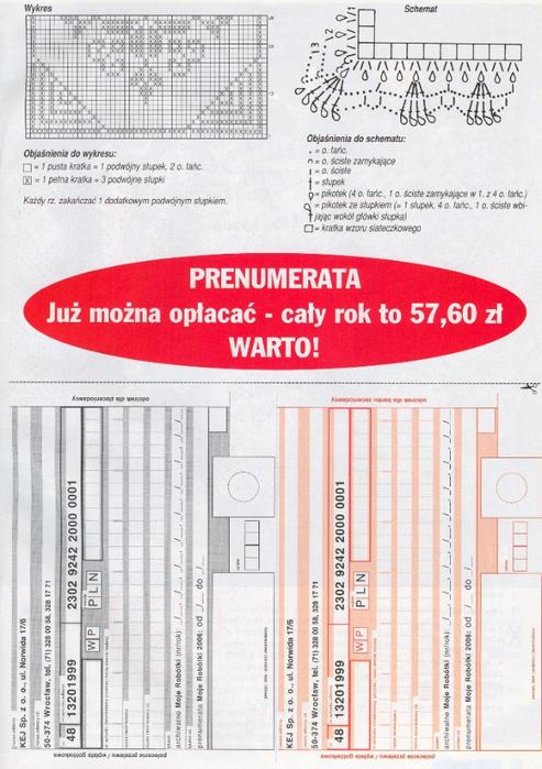 22a (493x700, 384Kb)