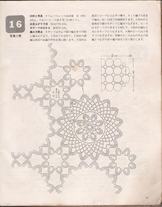 28a (549x700, 328Kb)