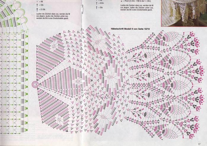 1b (700x494, 471Kb)
