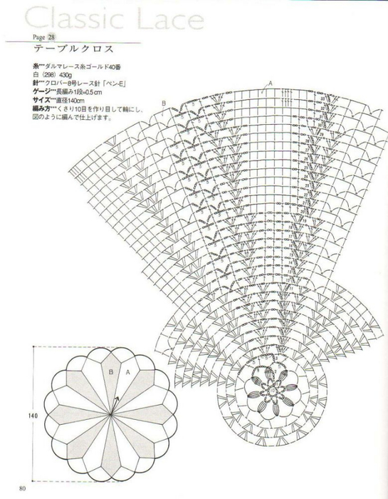 91 (2) (545x700, 272Kb)