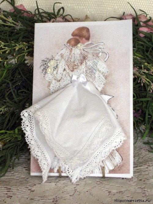 Винтажные открытки с дамами в юбках из носовых платков (15) (500x667, 260Kb)