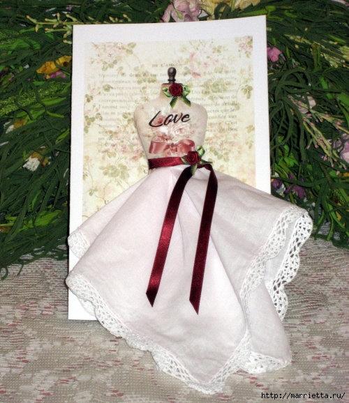 Винтажные открытки с дамами в юбках из носовых платков (37) (500x578, 215Kb)