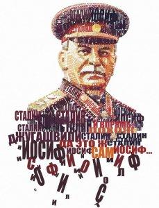 stalin (229x300, 20Kb)