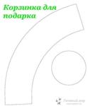 Превью 5 (500x604, 58Kb)