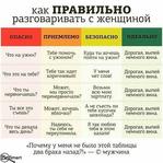 Превью Jru1iPyQzEU (604x603, 309Kb)