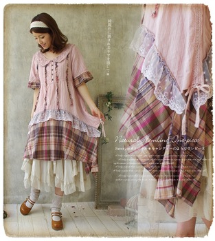 Japanese-Mori-Vintage-Style-Lace-Plaid-Patchwork-Cawaii-Casual-Dress-Lolita-Mori-Girl-Style-Gauze-Brandy.jpg_350x350 (313x350, 124Kb)
