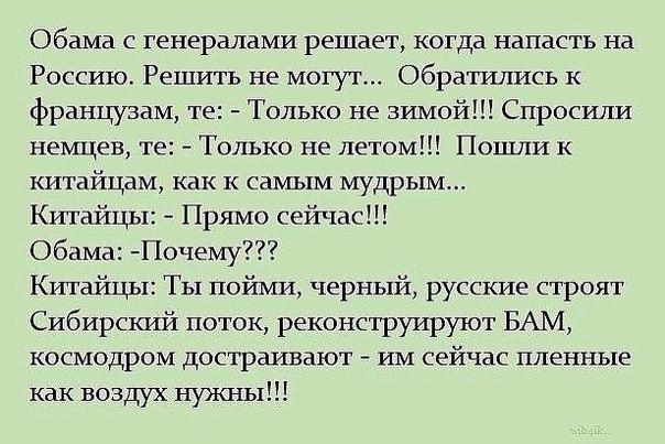 анекдот когда напасть на россию стоимость перелёта Санкт-Петербург