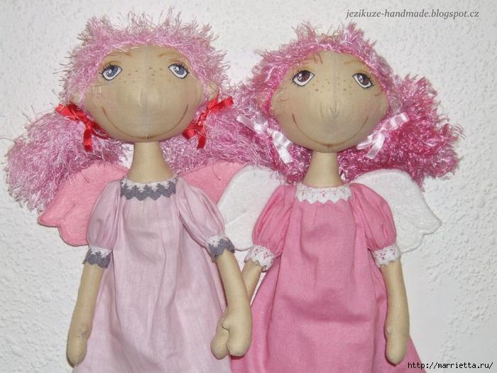 Мастер-класс по пошиву текстильной куклы (71) (700x525, 296Kb)