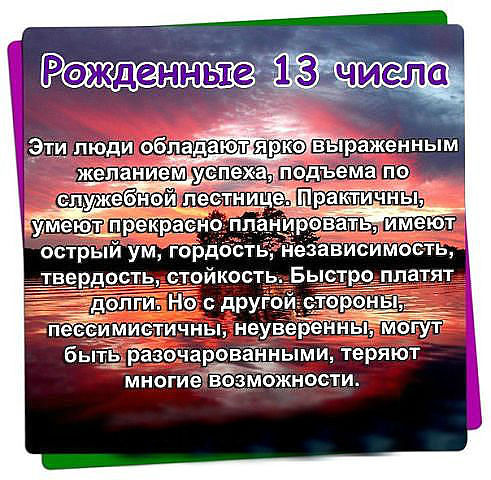 image (12) (491x480, 80Kb)