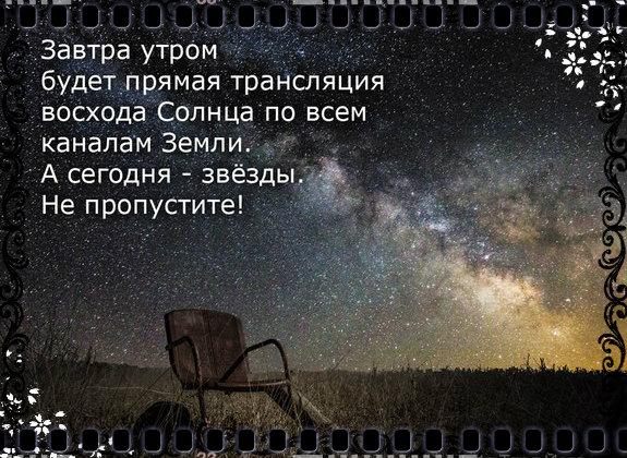 4942529_WnG33N5Uvo8 (575x420, 95Kb)