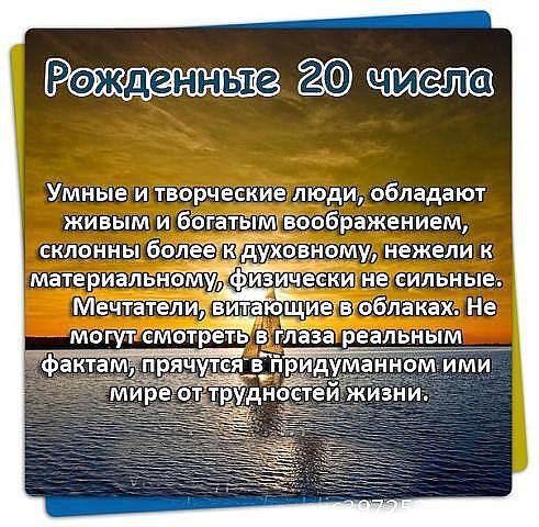 image (19) (491x480, 83Kb)