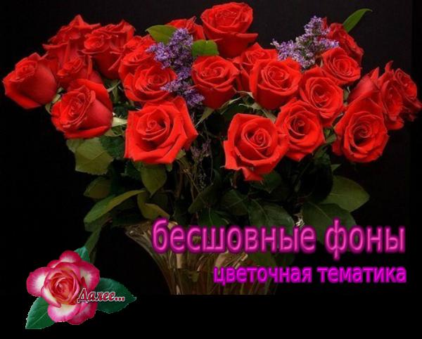 5845504_0_7ba9e_1962a58c_L (600x482, 541Kb)