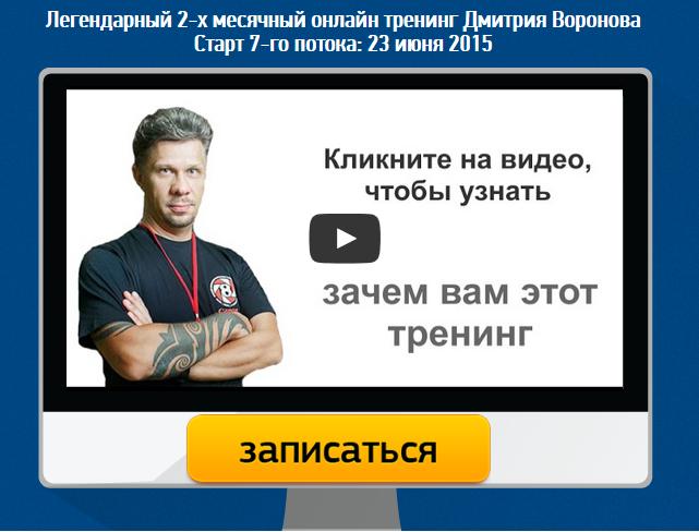 bisnes_na_video_infosun_vitollen_ (641x488, 232Kb)