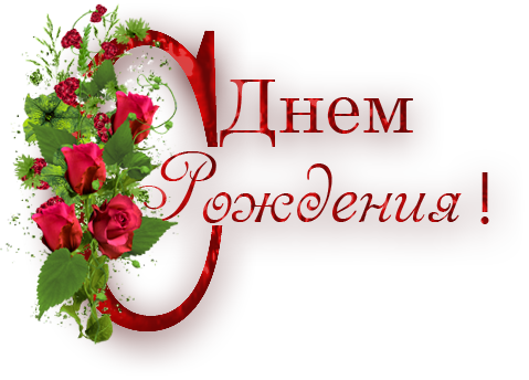 http://img0.liveinternet.ru/images/attach/c/4/123/219/123219500_0_16d2a9_5a2429a4_L.png
