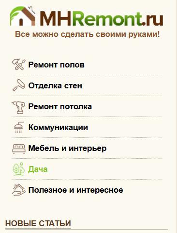 Как сделать скважину на даче своими руками,/1433996525_Bezuymyannuyy (366x480, 122Kb)
