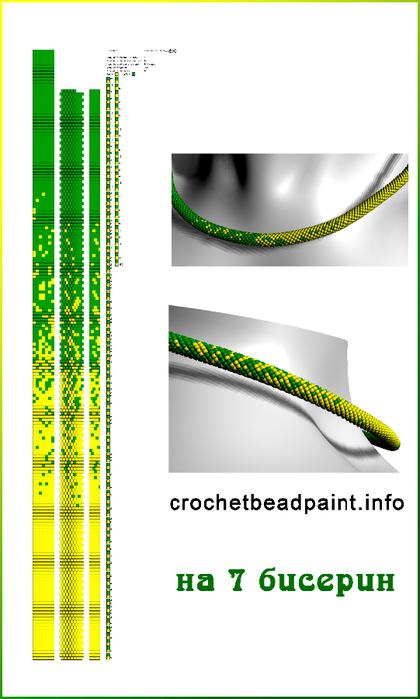 Плавный переход цвета при вязании крючком
