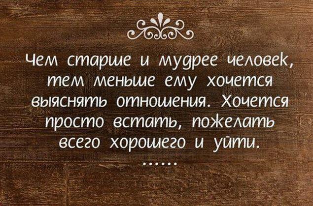 моя философия (635x419, 70Kb)