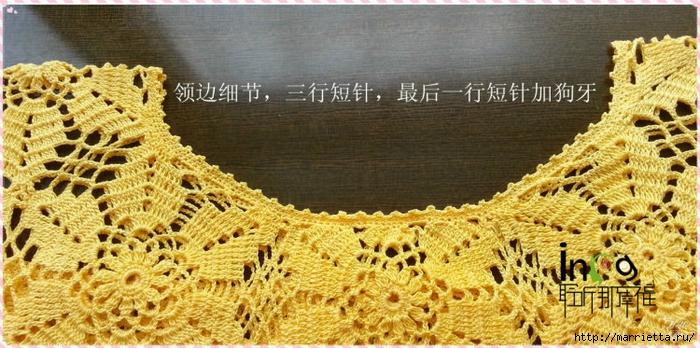 Летнее платье или длинная туника из ажурных мотивов (7) (700x348, 277Kb)