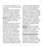 Превью page69_image15 (634x700, 365Kb)