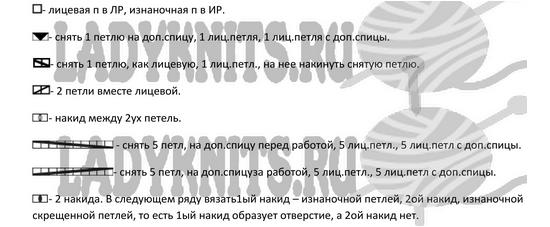 Fiksavimas.PNG3 (550x227, 90Kb)