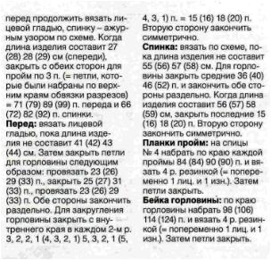 Fiksavimas.PNG1 (304x291, 119Kb)
